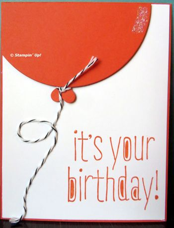 Balloon swap card