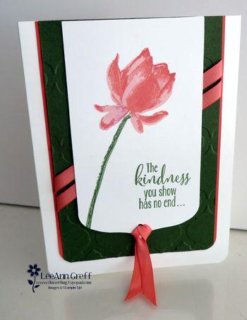 Lotus blossome swap ribbon.