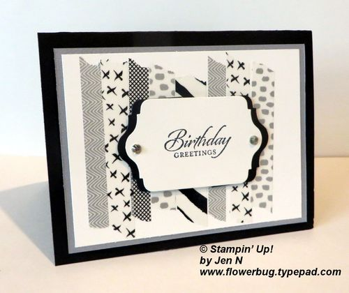 March Jen Everyday Chic Washi