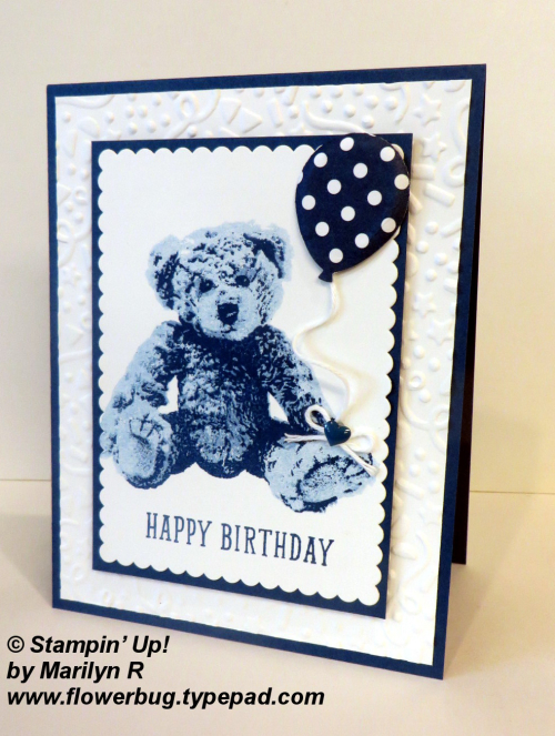 July Marilyn Baby Bear