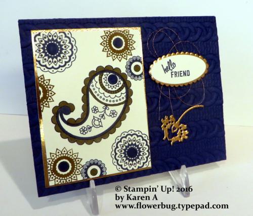 Sept Karen Paisley's swap
