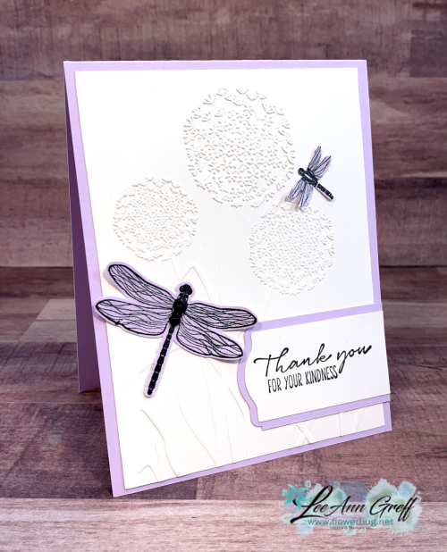 Dragonfly Garden shaker